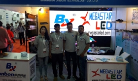 MegastarLED-1